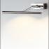Zidna lampa Egoluce Ikon LED 4504