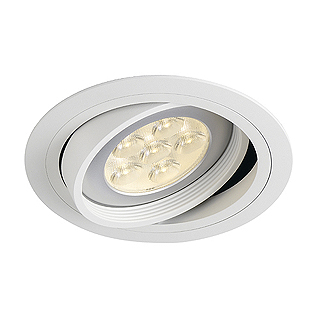 Ugradbena stropna lampa SLV Big White NEW TRIA ES111 max. 75W okrugla
